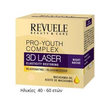 Revuele 3D Laser Pro Youth Complex Night Συσφικτική Κρέμα Νύχτας 50ml +40 years