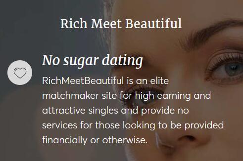 RichMeetBeautiful No Sugar Dating