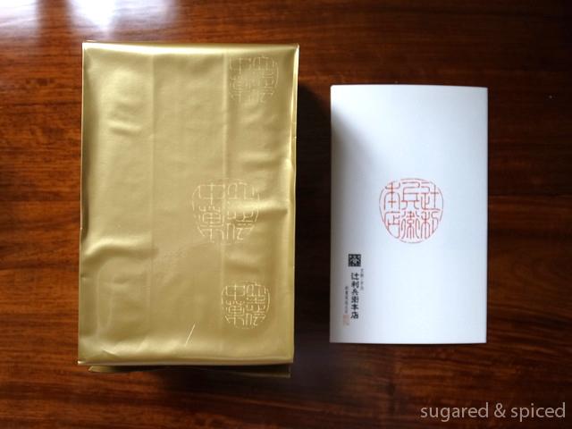 [京都] 辻利兵衛本店 抹茶蜂蜜蛋糕 at Sugared & Spiced