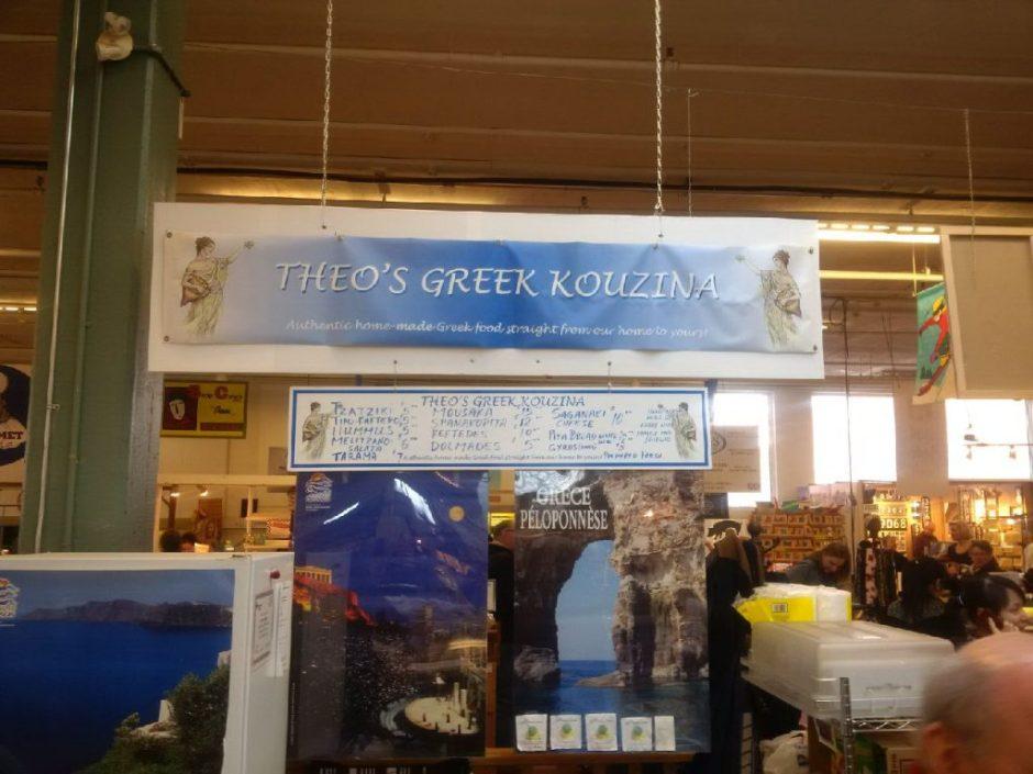 IMG_20150228_100903 theos s farm market