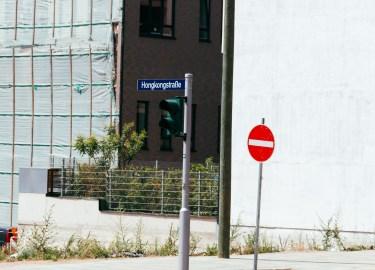 Hamburg HafenCity 25 - SugarRayBanister