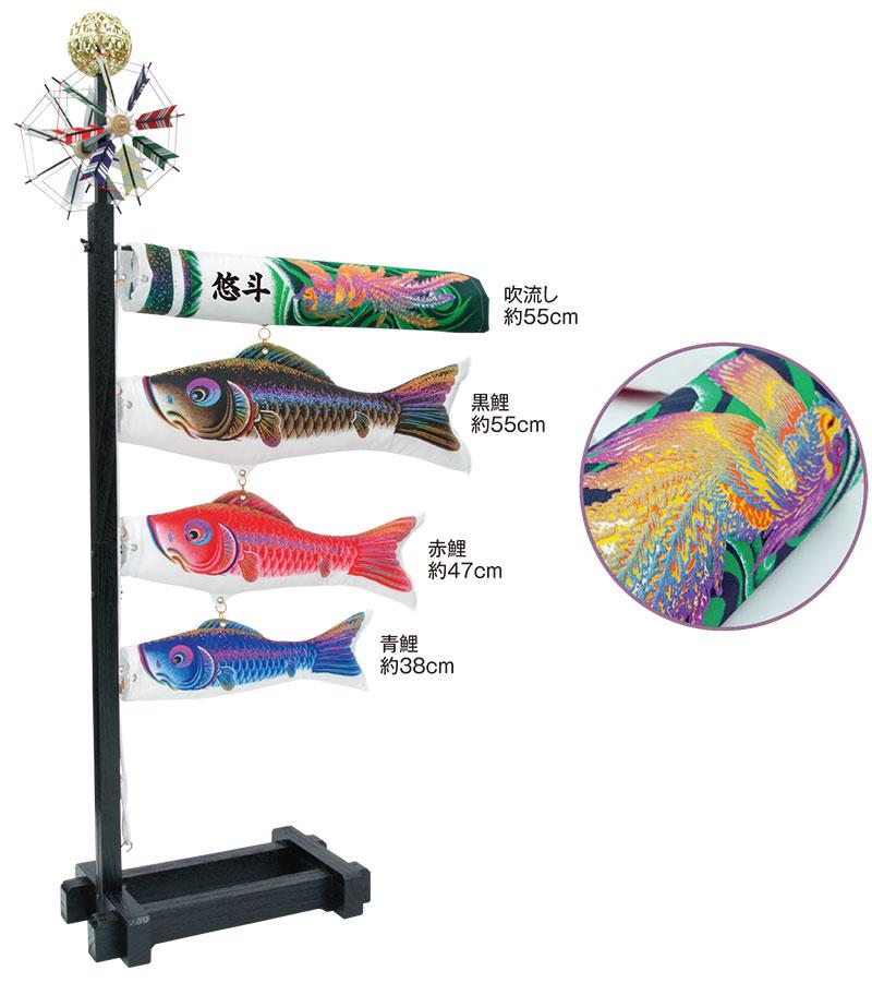 室内鯉飾り(特中)「鳳凰」盛上虹箔