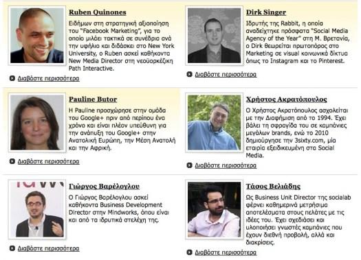 SMC2013 Speakers