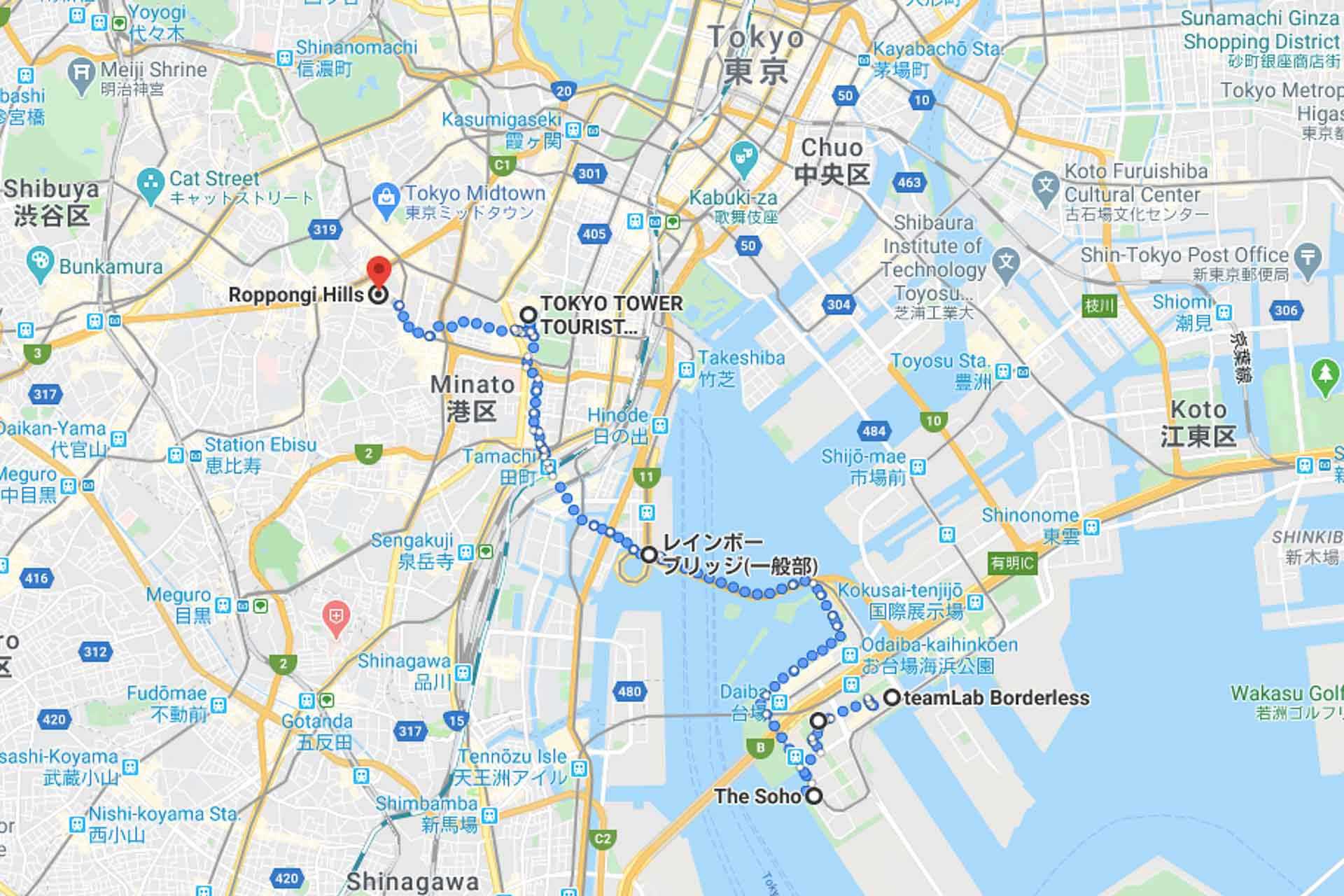 5 days in Tokyo- things to do - day 4