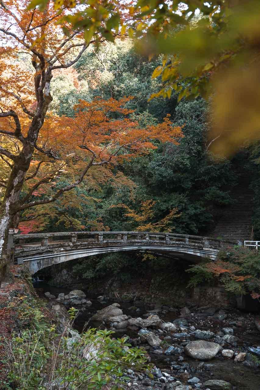 Osaka Minoo Waterfalls