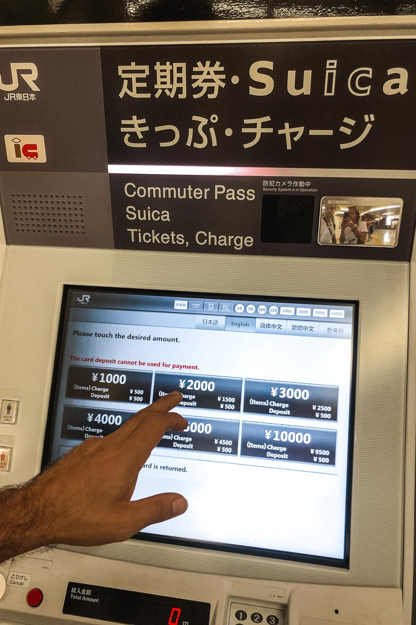 Tokyo Suica Card and Pasmo Card