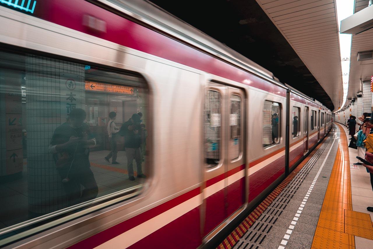 Tokyo subway metro