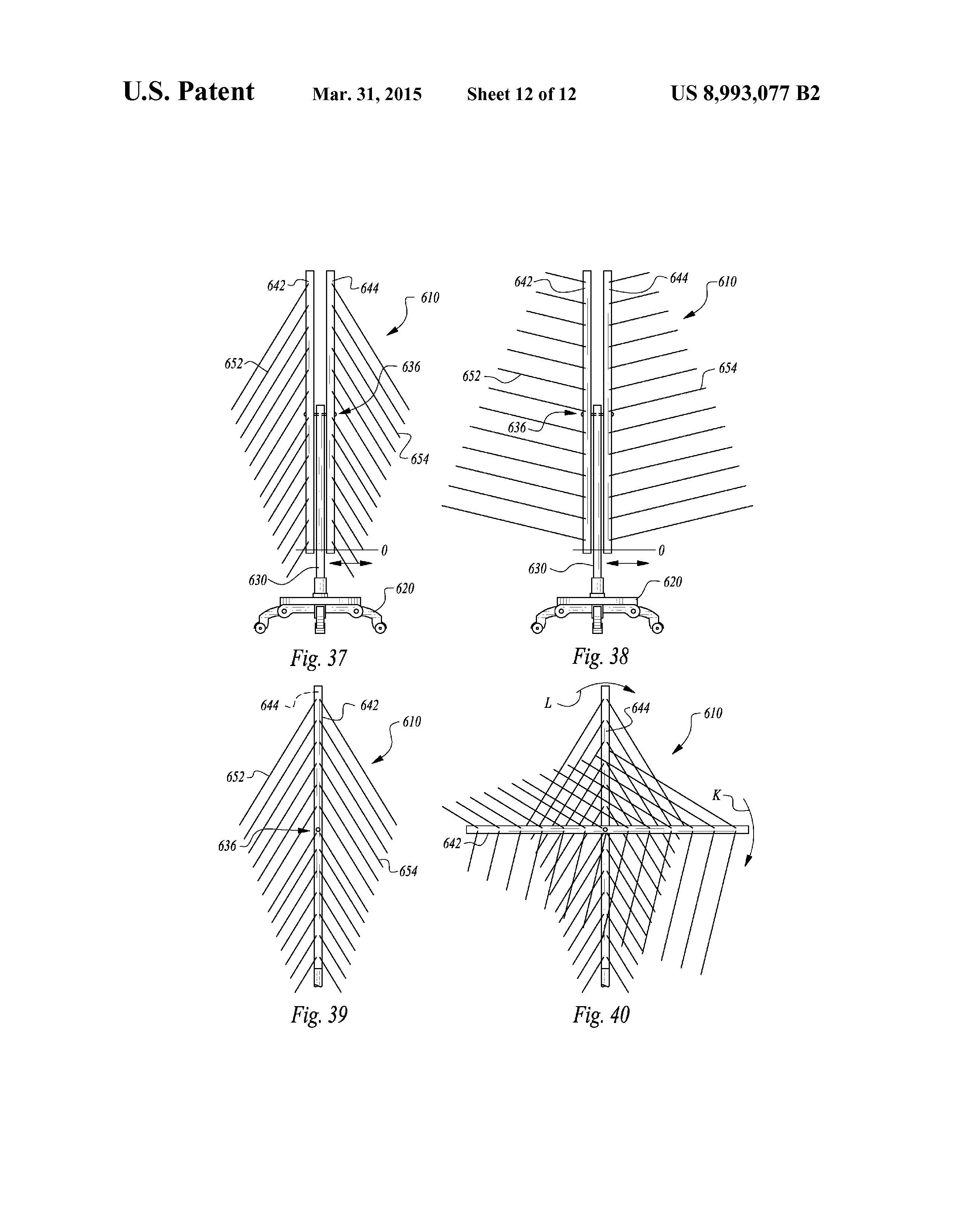 Christmas Patent of the Day: Invertible Christmas Tree