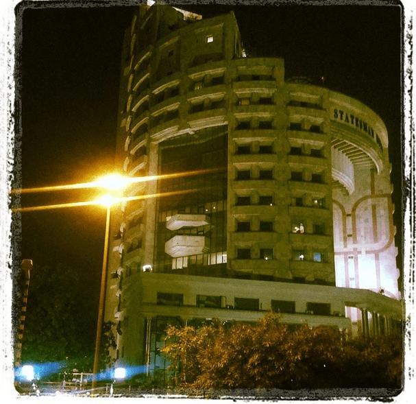 metro-evening