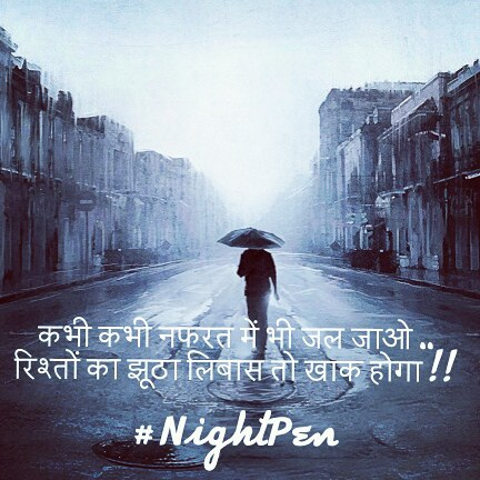 Image Poetry Hindi