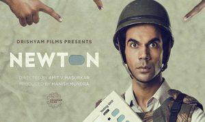 Newton movie review hindi