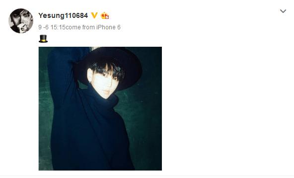 yesungweibo