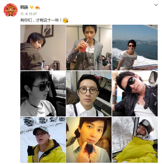 gengweibo3