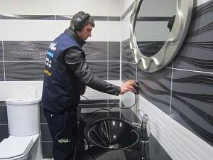istanbul su kaçağı tespiti