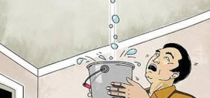 duvardan su sızması