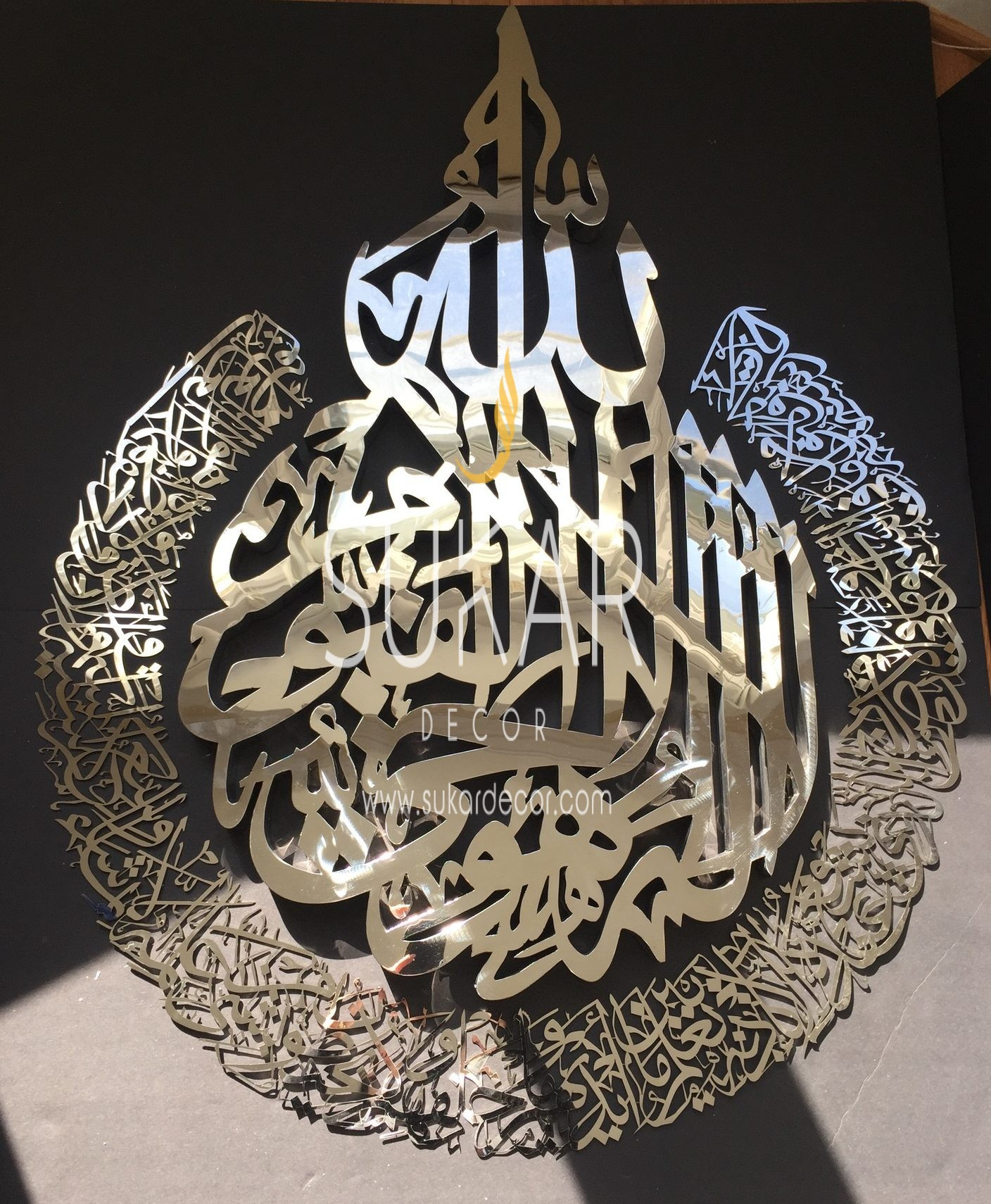 Ayatul Kursi  Modern Islamic Wall Art Calligraphy. Islamic Art Stands Out  Wherever You Place ...