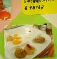 いちごいちえで提供されるミキサー食