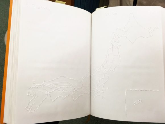 アップにしたら見えますか?こちらは点字の教科書で日本地図が描かれています。