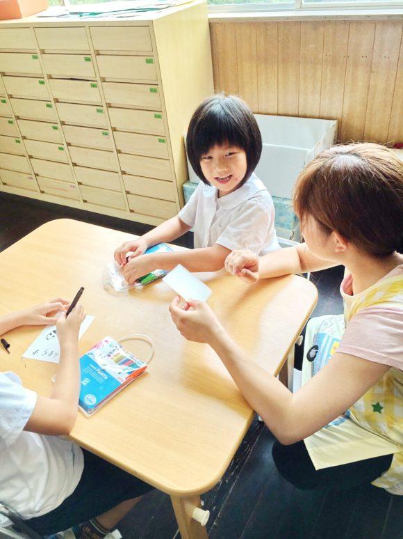 岩波幼稚園