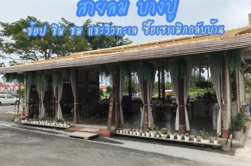 Sailom Bangpoo