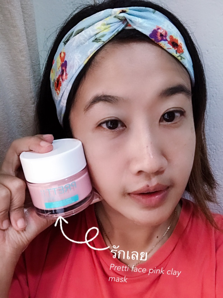 Pretii Face Pink Clay Mask