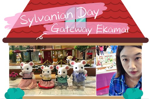 Sylvanian Day