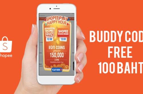Buddy code