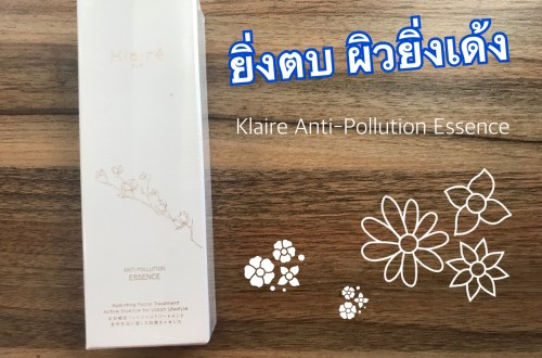 Klaire Anti-Pollution Essence