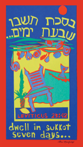 """Dwell In Sukkot"" decorative sukkah banner from The Sukkah Project™"