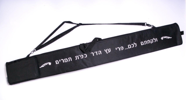 Lulav & etrog insulated carry bag for sukkot