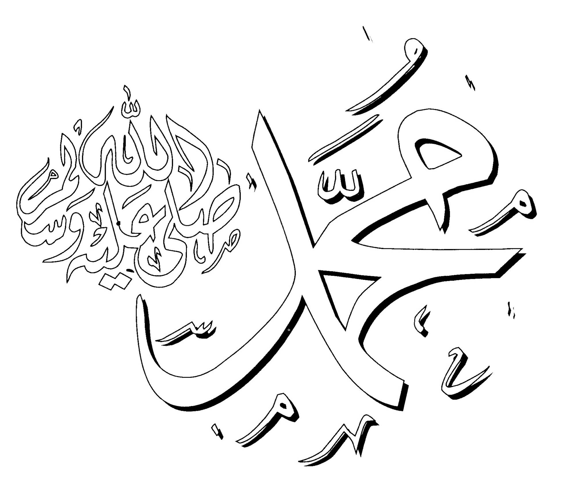 Free prophets islam coloring pages