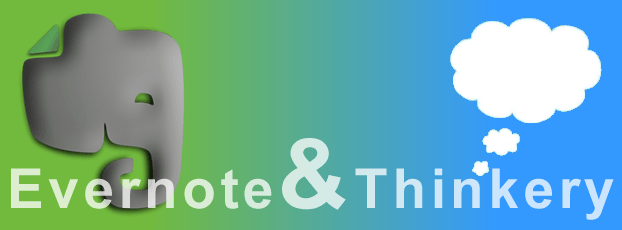 Evernote vs Thinkery.me