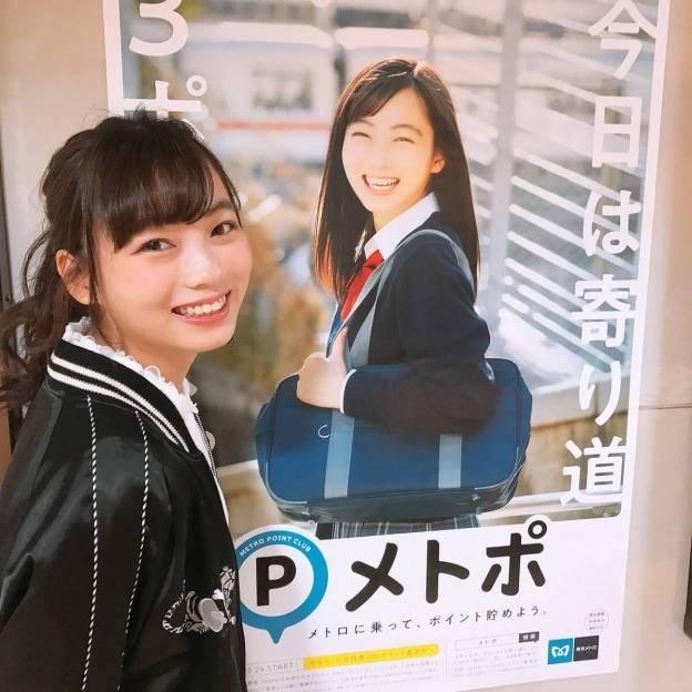 出典:https://gakusei.xyz/chuo-moriwaki-nana/