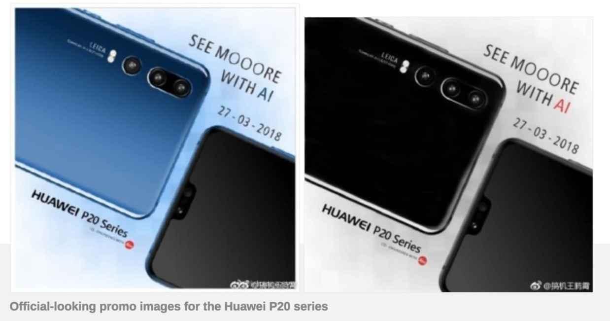 Huawei_P20_promo_images