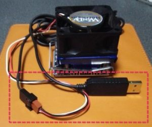 USB to FAN 3-Pin