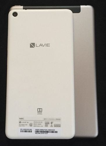 LAVIE Tab E TE507 FAWとiPad mini3のサイズ比較
