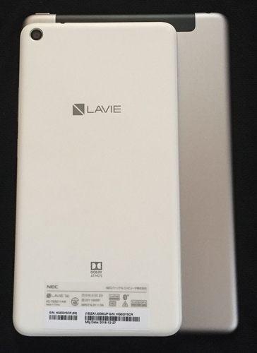 LAVIE Tab E TE507 FAWとiPad mini3のサイズ比較