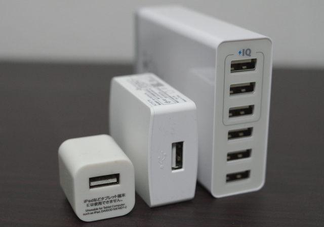 Anker PowerPort 6 Lite 全体