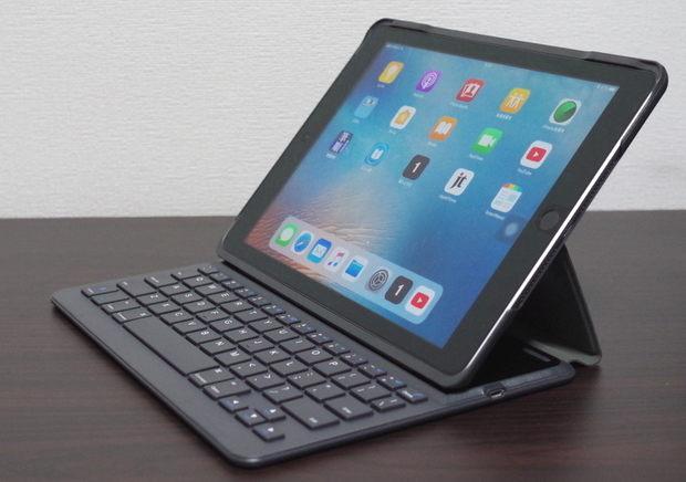 Inateck keyboard for iPad 2017