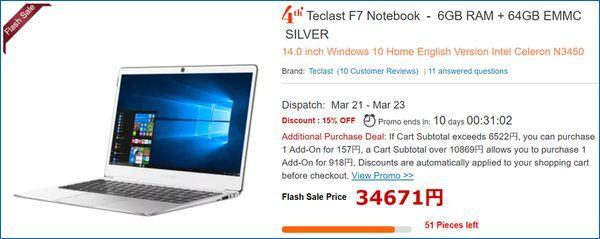 Gearbest Teclast F7 Notebook