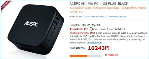 Gearbest ACEPC AK1 Mini PC
