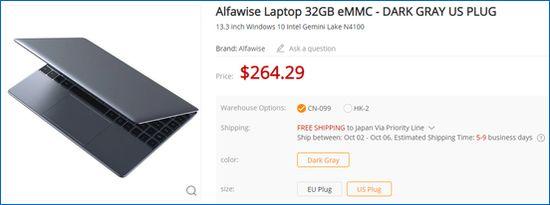 Gearbest Alfawise Laptop