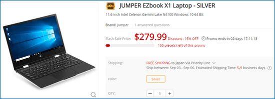 Gearbest JUMPER EZbook X1
