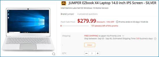 Gearbest JUMPER EZbook X4 (IPSパネル版)