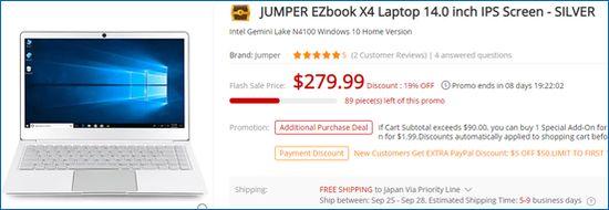 Gearbest JUMPER EZbook X4 IPS
