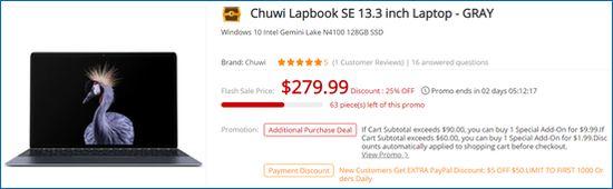 Gearbest Chuwi LapBook SE (GearBest)