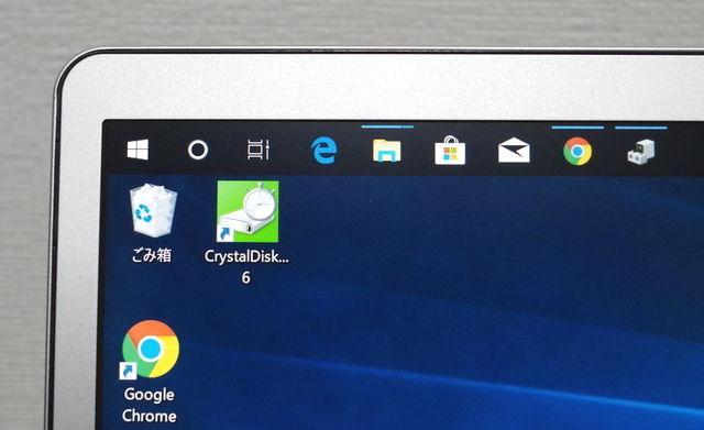 Jumper EZBook X4 IPS パネル版、左右ベゼル