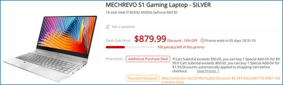 Gearbest MECHREVO S1 Gaming Laptop