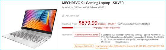 Gearbest MECHREVO S1 Gaming Laptop