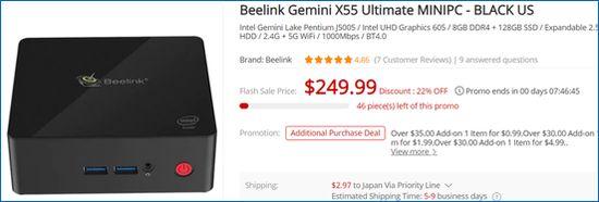 Gearbest Beelink Gemini X55 Ultimate